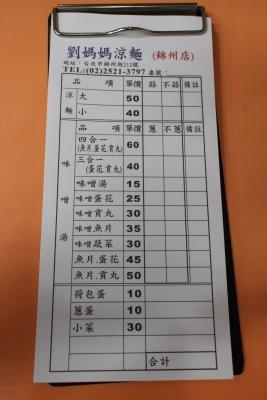 15ST7-1-2.jpg