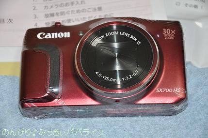 camerarepair2.jpg