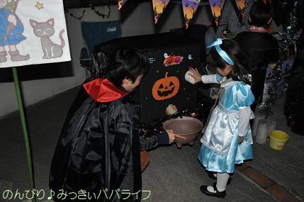 halloween201504.jpg