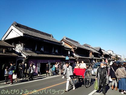 kawagoe20160102.jpg
