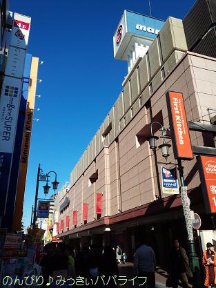 kawagoe20160103.jpg