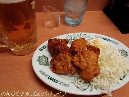 kawagoe20160108.jpg