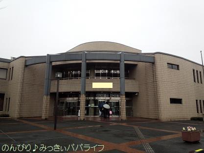 kindergartenhappyokai20160301.jpg