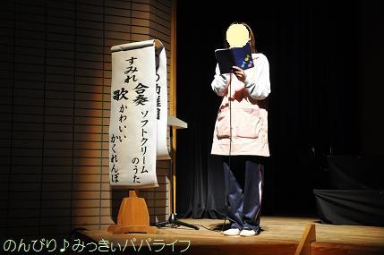 kindergartenhappyokai20160302.jpg