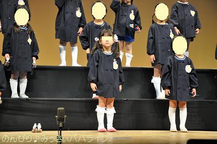 kindergartenhappyokai20160303.jpg