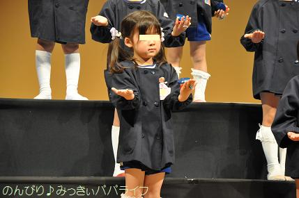 kindergartenhappyokai20160305.jpg