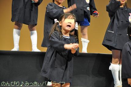kindergartenhappyokai20160306.jpg