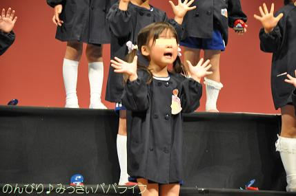 kindergartenhappyokai20160308.jpg