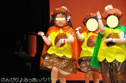 kindergartenhappyokai20160312.jpg