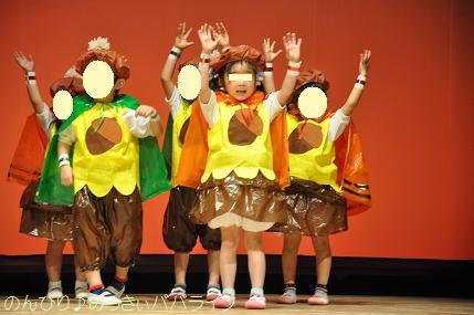 kindergartenhappyokai20160313.jpg