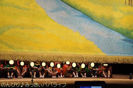 kindergartenhappyokai20160315.jpg