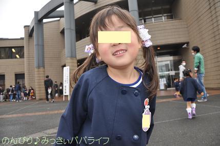 kindergartenhappyokai20160316.jpg