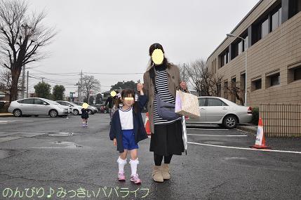 kindergartenhappyokai20160317.jpg