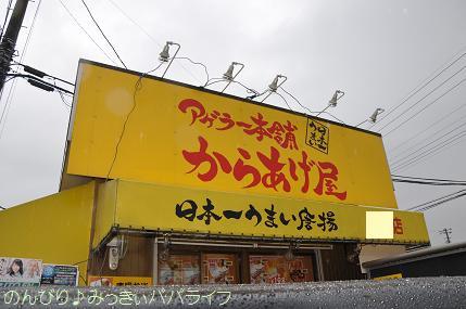 kindergartenhappyokai20160318.jpg
