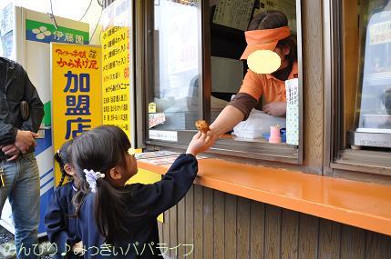 kindergartenhappyokai20160319.jpg
