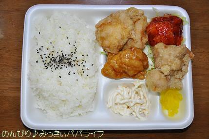 kindergartenhappyokai20160320.jpg