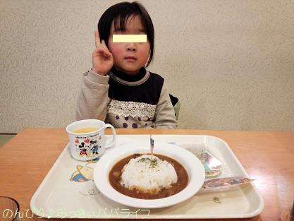 kuranoyu2016010202.jpg