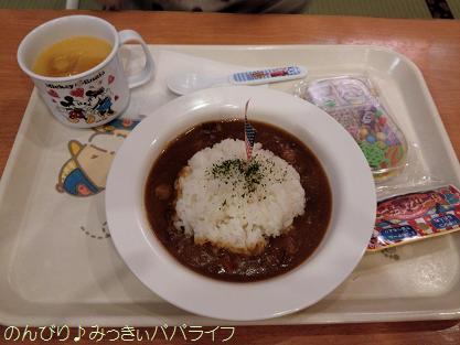 kuranoyu2016010203.jpg
