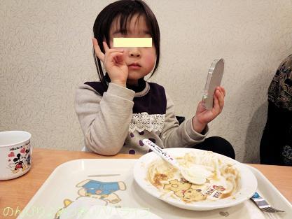 kuranoyu2016010205.jpg