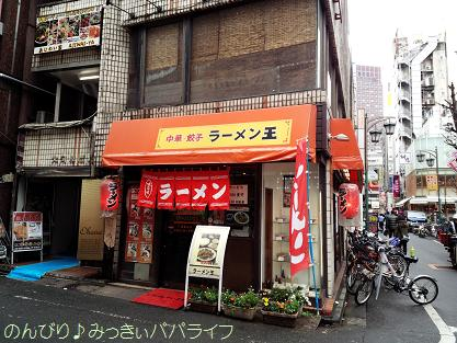 moyashisoba201601.jpg