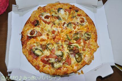 pizzamexico01.jpg