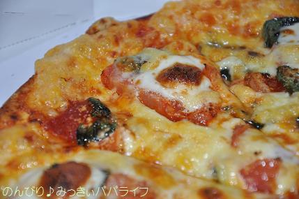 pizzamexico03.jpg