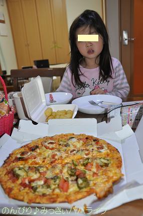 pizzamexico04.jpg