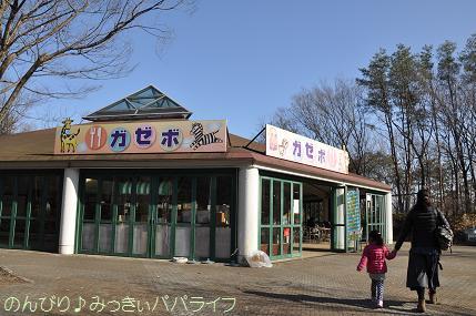 saitamazoo26.jpg