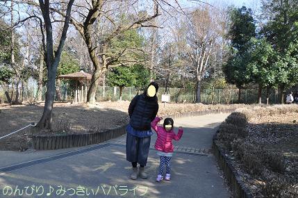 saitamazoo32.jpg