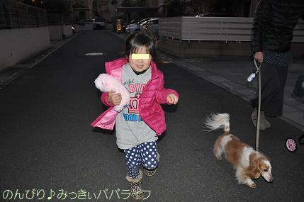 yakitori20160101.jpg