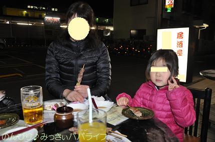 yakitori20160108.jpg