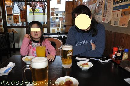 yakitori20160201.jpg