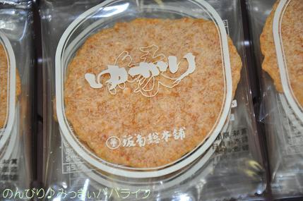 yukari03.jpg