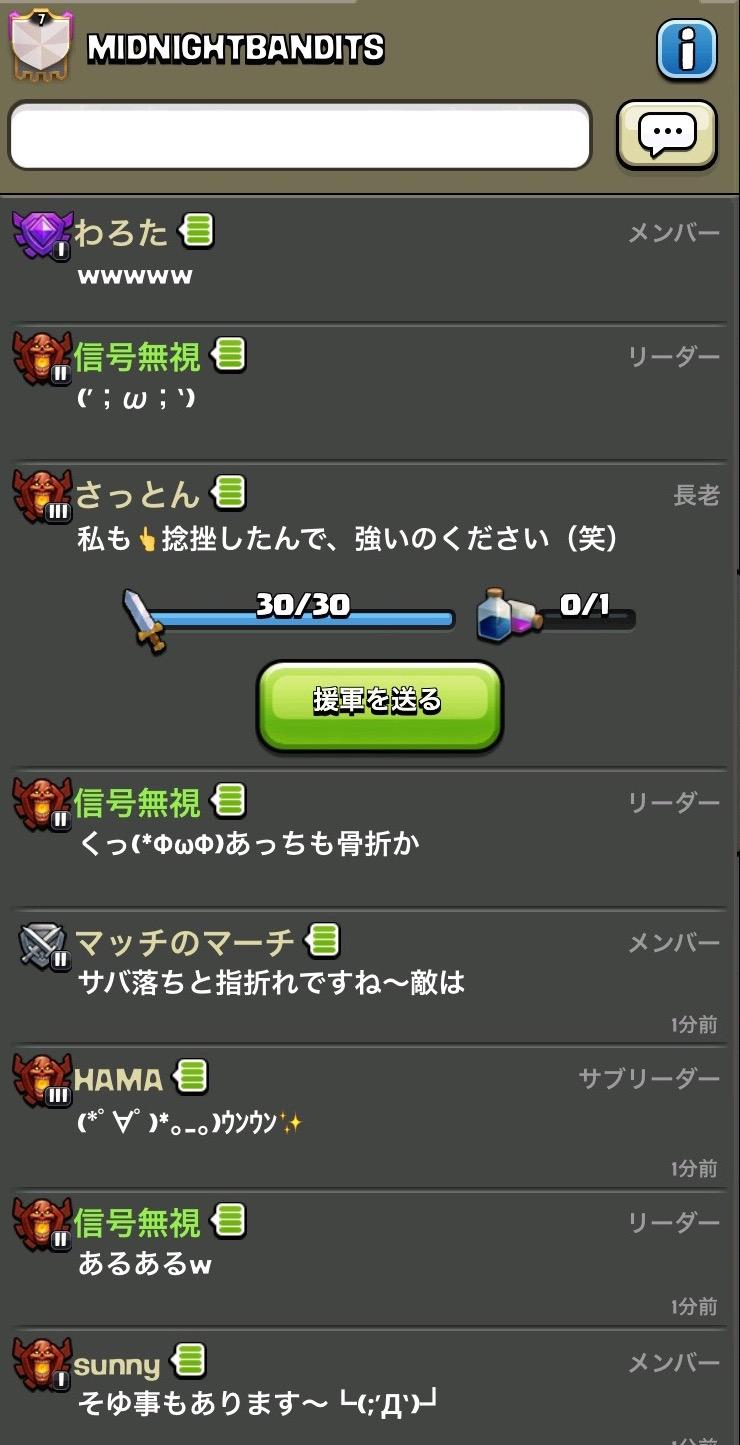 しんき043 (1)
