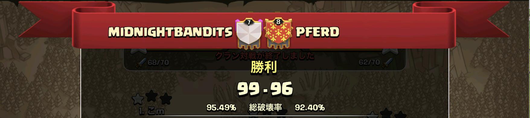 韓国戦結果