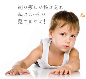 self-processing-sashi006.jpg