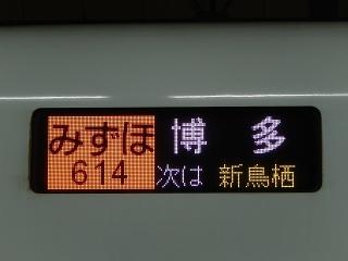 kurume-mizuho-1n.jpg