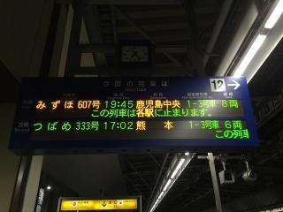 kurume-mizuo-3n.jpg