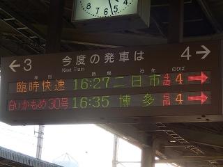 saga-tutsukaichi-1.jpg