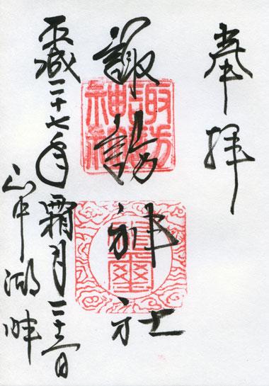 2015112221.jpg
