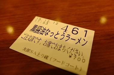 2015121205.jpg