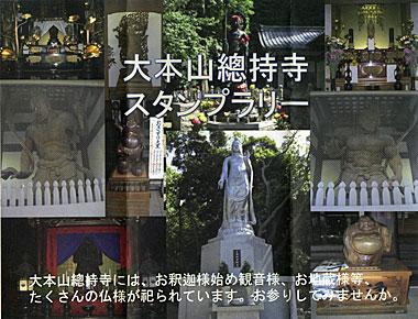 2016020705.jpg