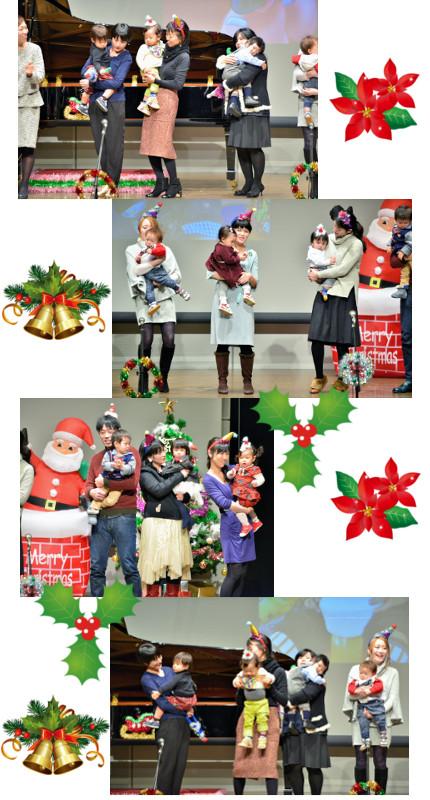 2015年クリスマス会 リトルBabyMIE②