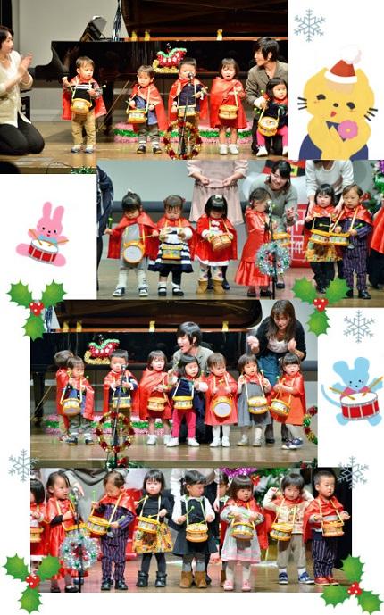 2015年 クリスマス会 BabyMIE②