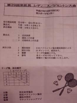IMG_20151215_195713_R.jpg