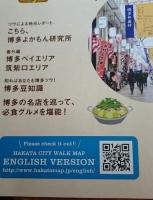 英語のQRコード