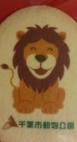 ライオンのクッキー