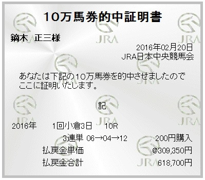 20160220kokura10r3rt.jpg