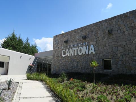 カントナ遺跡