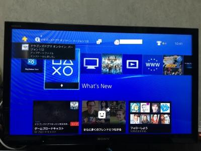 PS4 (5A)
